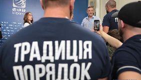 В «Укрінформі» намагались зірвати пресконференцію про фальсифікації на виборах