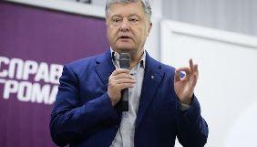 «Європейська солідарність» витратила 64,14 мільйона на телерекламу: звіт партії