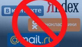 В Україні 34 інтернет-провайдери не блокують більшу частину сайтів із санкційного списку – дослідження