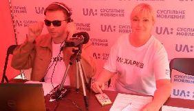 Володимир Носков пішов із посади продюсера «Українське радіо. Харків»