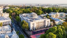 Стартувала акредитація ЗМІ до Верховної Ради нового скликання