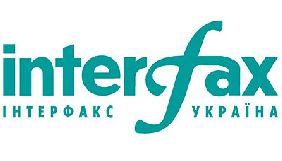 В «Інтерфакс-Україна» повідомили, що новина про нібито відставку Богдана «анулюється» (ДОПОВНЕНО)