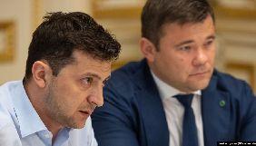 Володимир Зеленський підтвердив, що Богдан написав заяву про звільнення