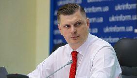 НАЗК перевірила декларацію Костинського за 2015 рік і не знайшла адміністративних або кримінальних порушень