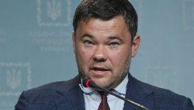 Богдан про свою «відставку»: Це мій крок по відношенню до президента та суспільства, а не до журналістів