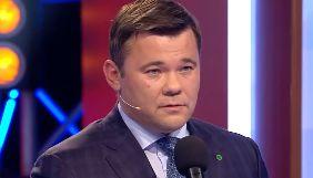 «Відставка» Андрія Богдана: як новина про голову ОП стала медіа-скандалом