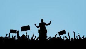 Популизм как приход новых нарративов