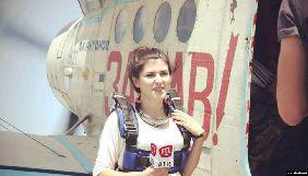 Ведуча ATR планує оскаржити в ЄСПЛ провадження, яке проти неї порушили в Криму
