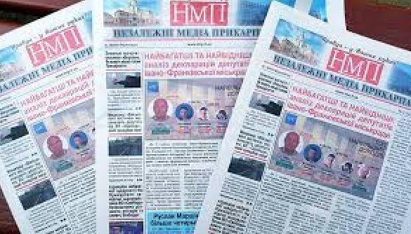 Медіачек: висновок щодо матеріалів інтернет-видання «Незалежні медіа Прикарпаття»
