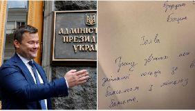 Медіарух застерігає команду президента Зеленського: суспільство — це не лише ваші френди і фоловери