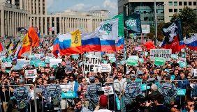 Правозахисники звернулися в ООН через відключення інтернету під час протестів у РФ