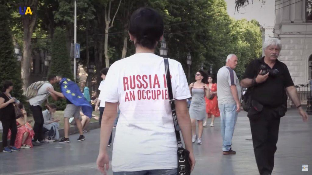 UATV покаже цикл сюжетів про окупацію Росією частини Грузії