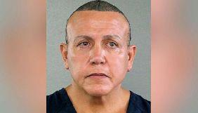 У США засудили до 20 років в'язниці американця, який надіслав вибухівку до CNN, Обами та Клінтон