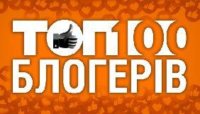 ICTV вп'яте запускає проєкт «Топ-100 блогерів України»