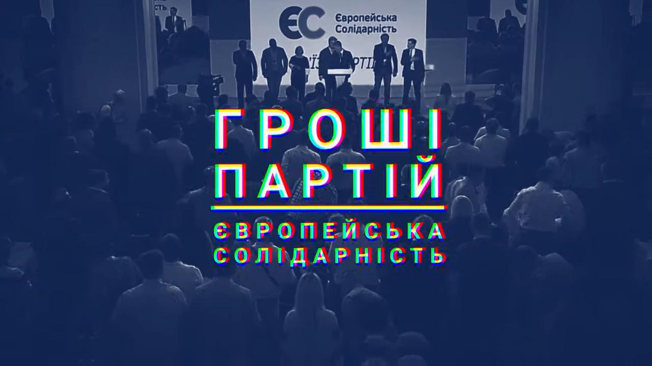 Медіачек: висновок щодо матеріалу телеканалу «Громадське телебачення»