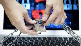 Суд переніс розгляд апеляції на рішення щодо блокування 19 інформаційних сайтів