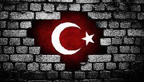 Влада Туреччини знищила понад 300 тисяч книг через цензуру