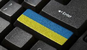 Стали відомі 25 найпопулярніших в Україні сайтів за липень 2019 року