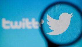 «Твіттер» визнала, що дані користувачів могли бути використані для реклами