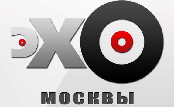 Нацрада має відмовити «Эху Москвы» у видачі ліцензії, якщо радіостанція захоче її отримати – члени Нацради