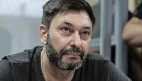 Вишинський не хоче помилування і не відмовляється від українського громадянства - Венедиктов