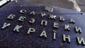 Президент призначив нового керівника Департаменту контррозвідки СБУ у сфері інформзахисту