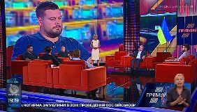 «Тертя — нормальний процес». Огляд ток-шоу за 5–9 серпня 2019 року
