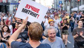 У Росії журналісти, дані яких опублікували в Telegram, повідомили про дзвінки з погрозами