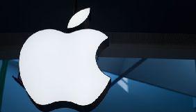 Apple виплатить $1 млн тому, хто зламає операційну систему iPhone