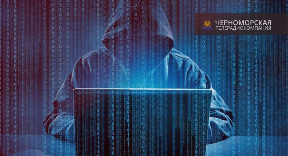 СБУ повідомила про блокування кібератаки на сервер Чорноморської ТРК