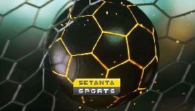 Канал Setanta Sports увійшов до пропозиції провайдерів «Медіа Групи Україна»