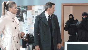 «Інтер» покаже прем'єру серіалу «Слідчий Горчакова 2» виробництва «Київтелефільм»