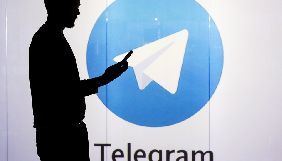 До Слідчого комітету РФ подали скаргу через публікацію даних близько 3 тис. осіб у Telegram