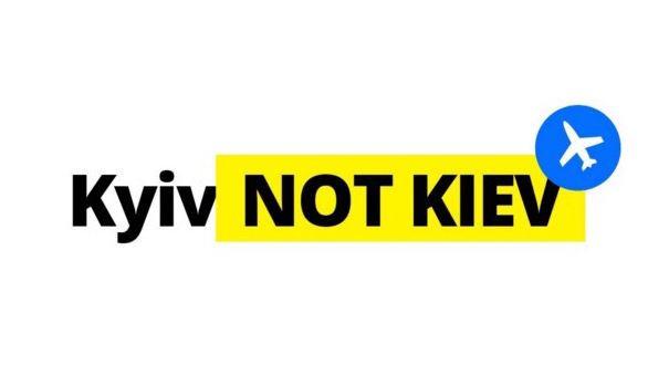 Associated Press приєдналось до кампанії #KyivNotKiev