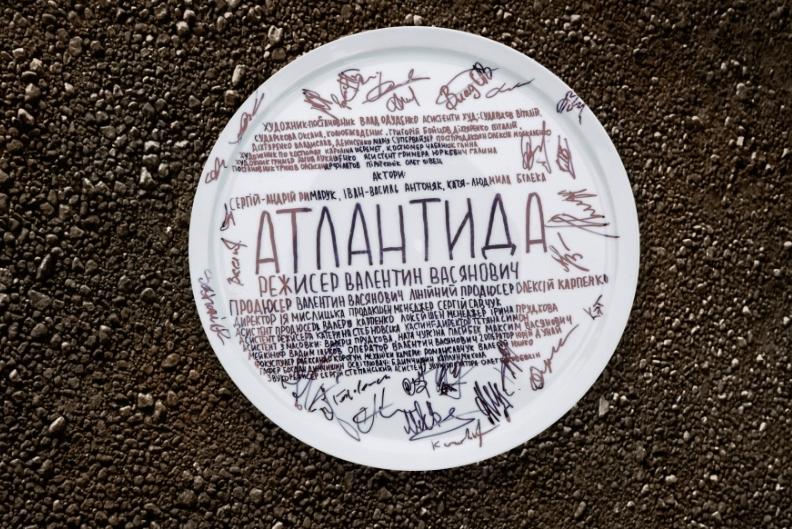 Стрічка «Атлантида» братиме участь в офіційній конкурсній програмі кінофестивалю в Торонто