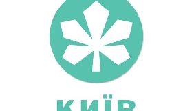 Київські муніципальні телеканал і радіо змінили логотип і позивний