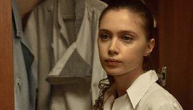 Канал «Україна» покаже прем'єру міні-серіалу «Чужа»