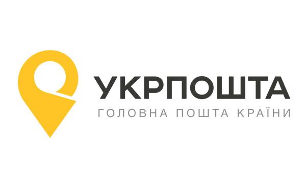 «Укрпошта» повідомила про зростання тарифів на доставку преси з 1 січня 2020 року