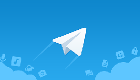 Слідчий комітет РФ зареєстрував 37 заяв через публікацію даних близько 3 тис. осіб у Telegram