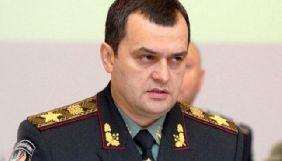 Печерський суд заочно заарештував колишнього керівника МВС Віталія Захарченка - ЗМІ