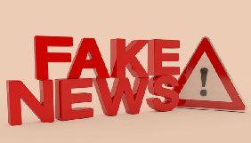 Російські ЗМІ поширили фейк про приїзд іранських атлетів до анексованого Криму - UATV