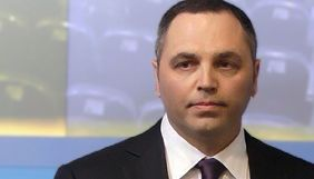 Портнов попередив журналістів про майнові позови через поширення новини про «держзраду»