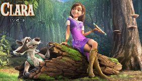 Дистриб'ютор оголосив нову дату виходу в прокат українського мультфільму «Клара»