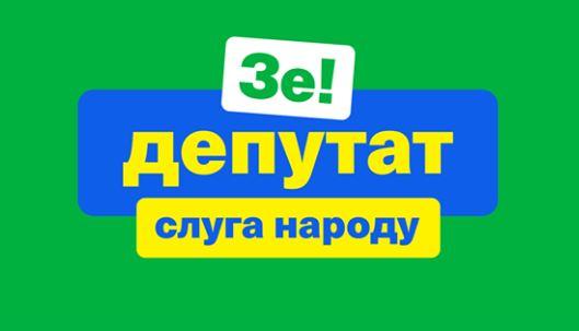 ЦВК зареєструвала Ткаченка, Рахманіна, Дубінського народними депутатами