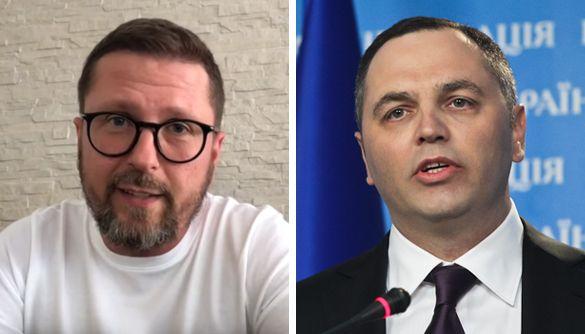 Анатолий Шарий и Андрей Портнов присоединились к оскорблениям журналистов