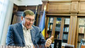 Луценко вважає, що заява про нібито відставку Богдана мала відволікти журналістів від справи Окружного адмінсуду Києва