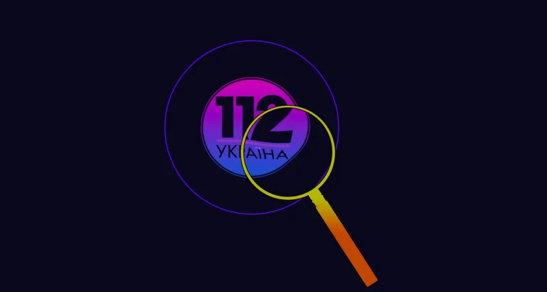 СБУ порушила провадження щодо каналу «112 Україна» – theБабель