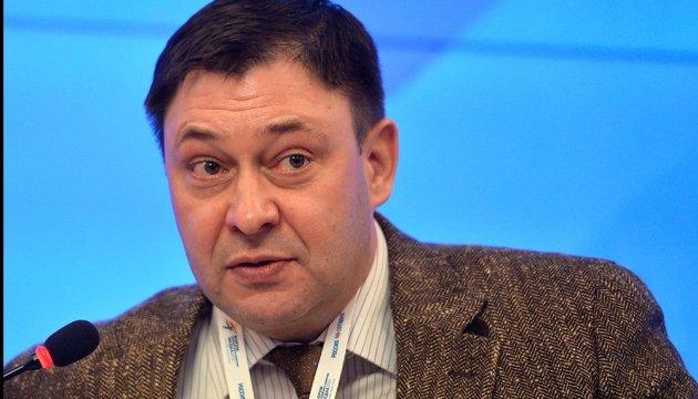 Суд знову переніс розгляд апеляції на рішення про арешт Вишинського