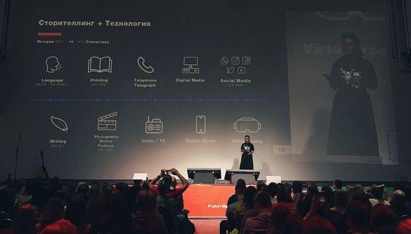 Анна Ткаченко: В ближайшие лет десять сфера медиа изменится до неузнаваемости