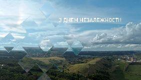 Канал «Україна» готує спецпрограмування до Дня Незалежності
